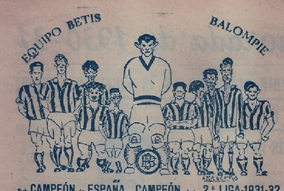 Dibujo Betis Campeón de Liga 1932