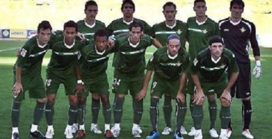 Alineación Girona-Betis Liga 2009
