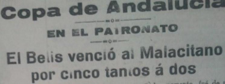 Hoy hace 87 años. Betis 5 Malacitano 2.