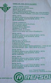 Hoy hace 35 años. Estreno del himno de Los Cantores de Híspalis