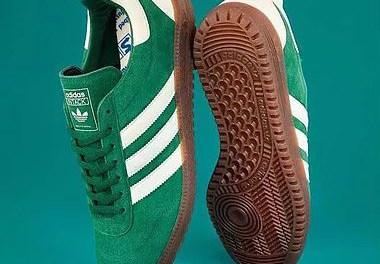 Adidas Intack Spezial
