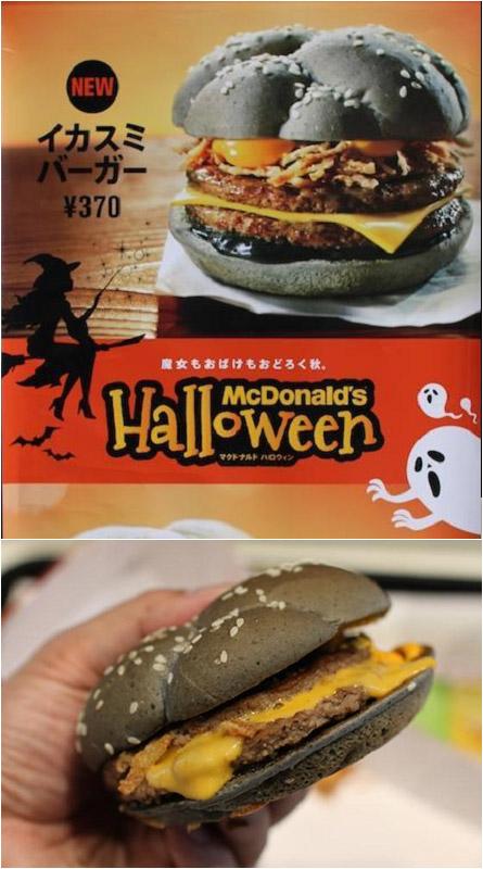 McDonald's Halloween
