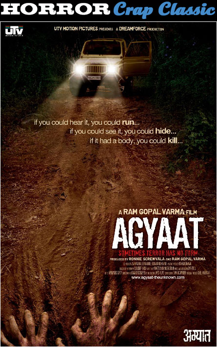 Agyaat: The Unknown