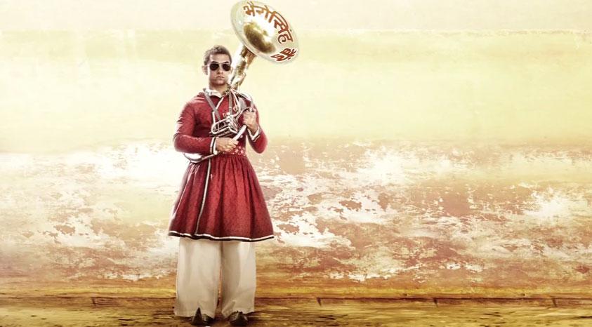 Aamir Khan as PK
