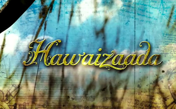 Here's why you should watch Hawaizaada