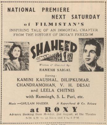 Shaheed, Dilip Kumar, Actor, Bollywood, Mughal-e-azam, saira banu