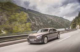 Mulsanne Extended Wheelbase - Rose Gold over Magnetic - 4-re