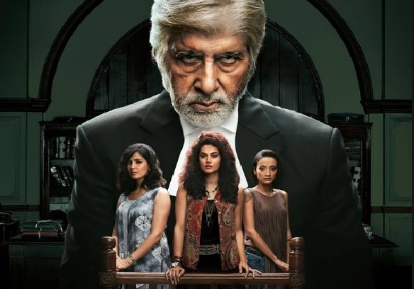 Pink Sets A New Benchmark In Indian Cinema