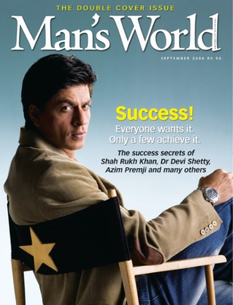 september-srk-cover