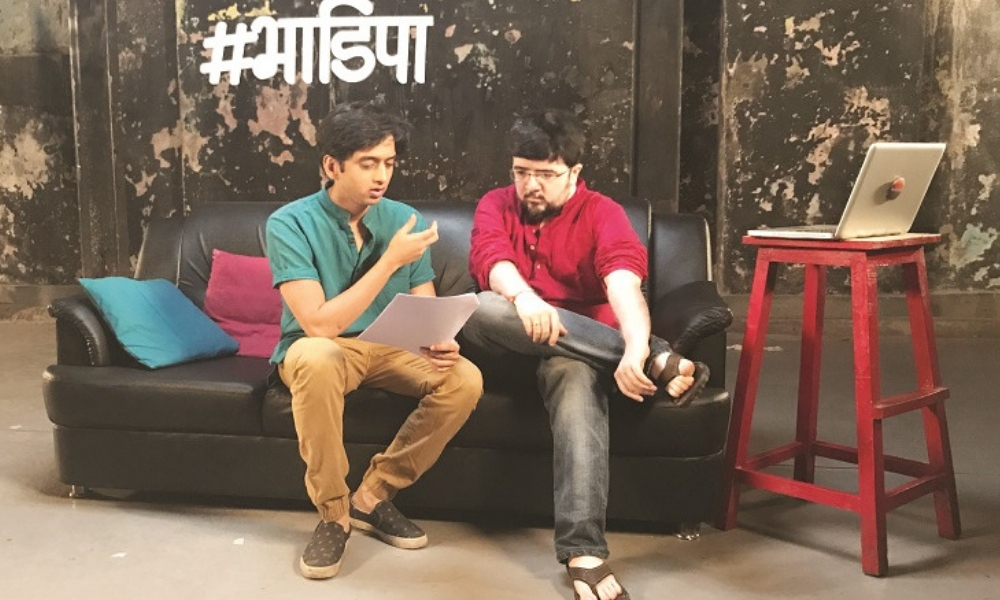 On The Casting Couch With Amey Wagh and Nipun Dharmadhikari