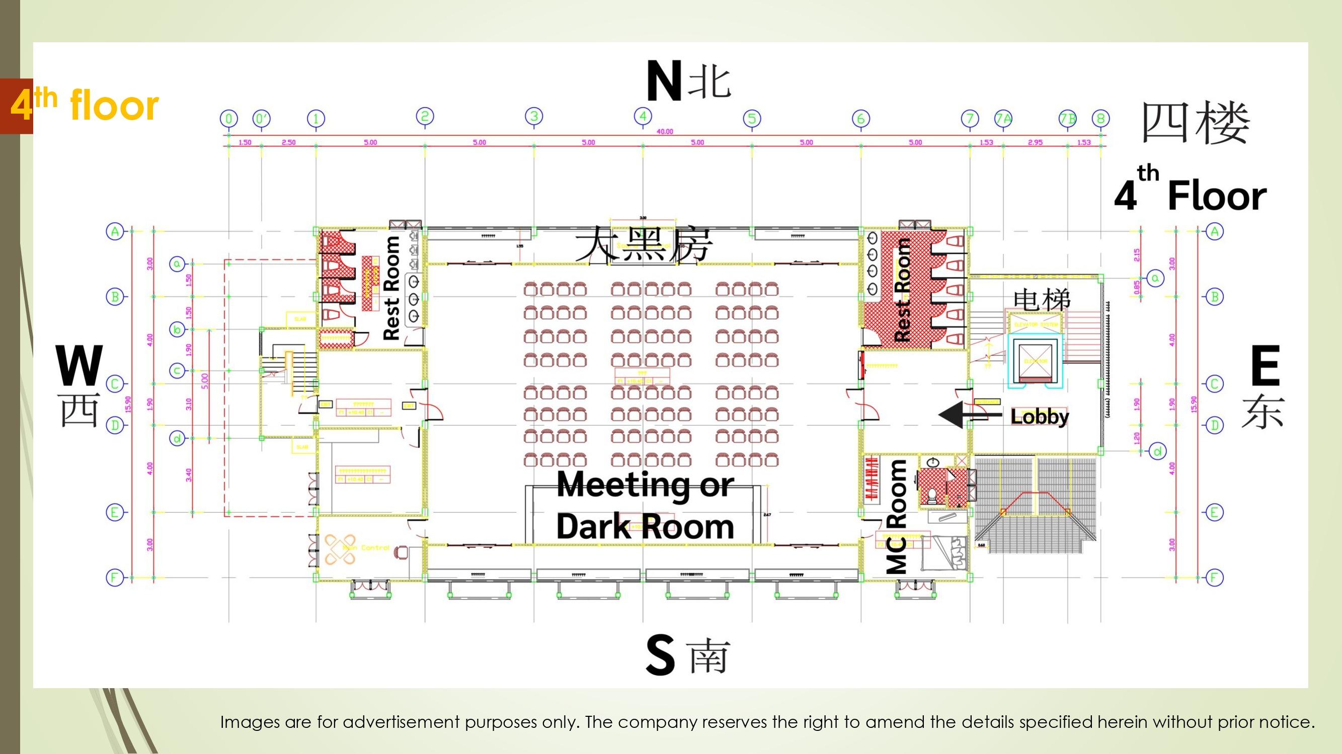 Tao Resort and Darkroom Technology – 4th Floor