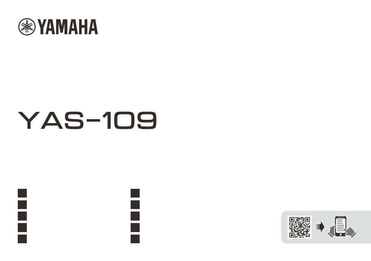 User manual Yamaha YAS-109 (184 pages)