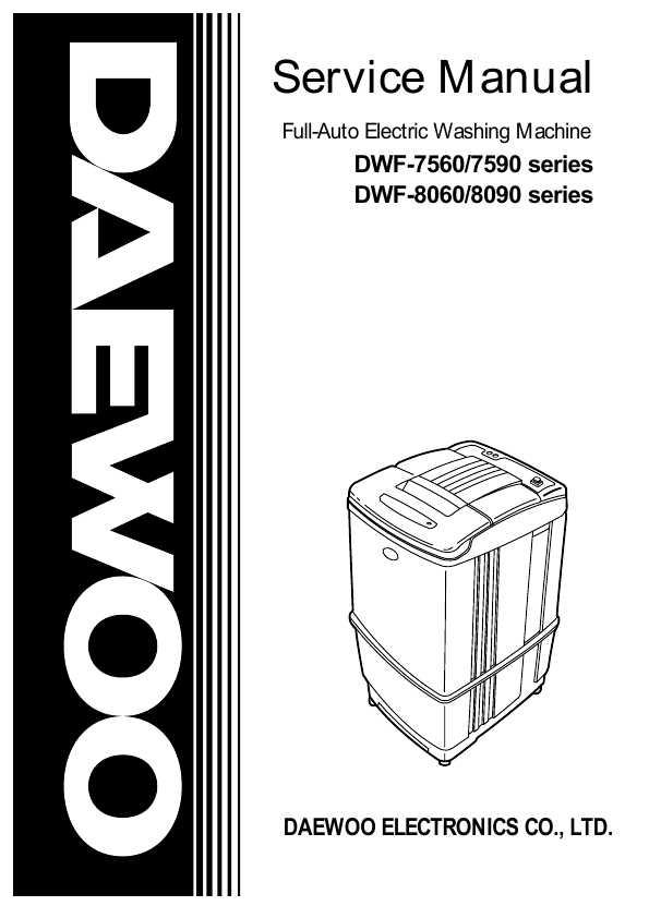 Сервисная инструкция Daewoo DWF-7560, DWF-7590, DWF-8060