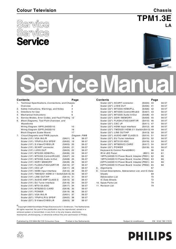 Сервисная инструкция Philips TPM1.3E, LA ― Manual-Shop.ru