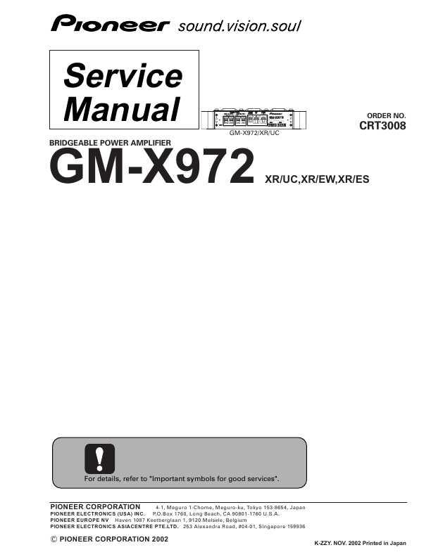 Сервисная инструкция Pioneer GM-X972 ― Manual-Shop.ru