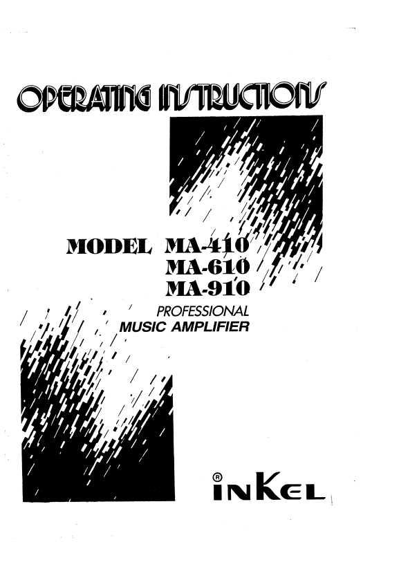 Сервисная инструкция Sherwood INKEL, MA-410, MA-610, MA