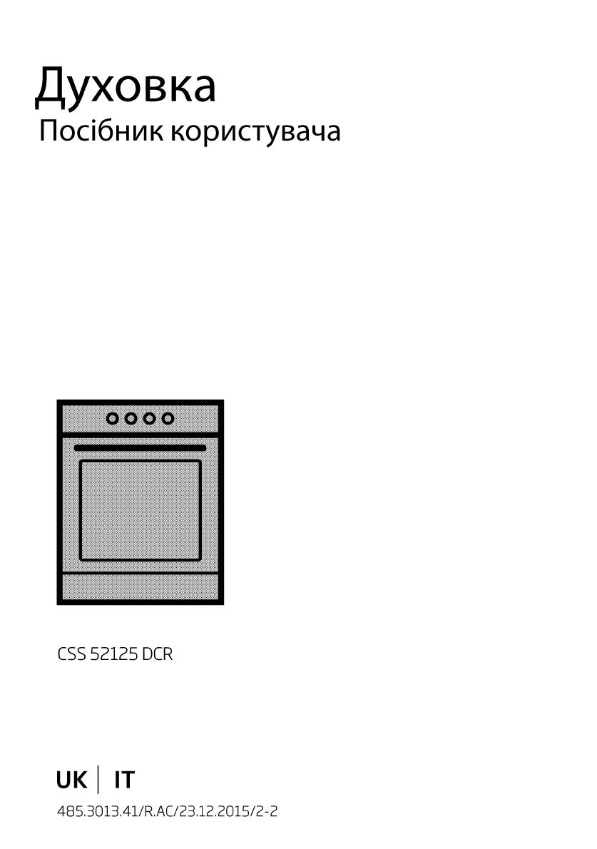 Manual de utilizare Beko CSS 52125 DCR (60 pagini)