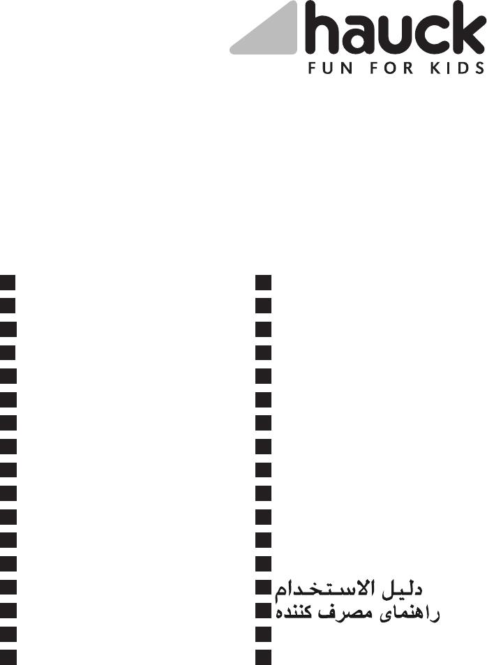 Manuale Hauck Viper SLX Trio Set (68 pagine)