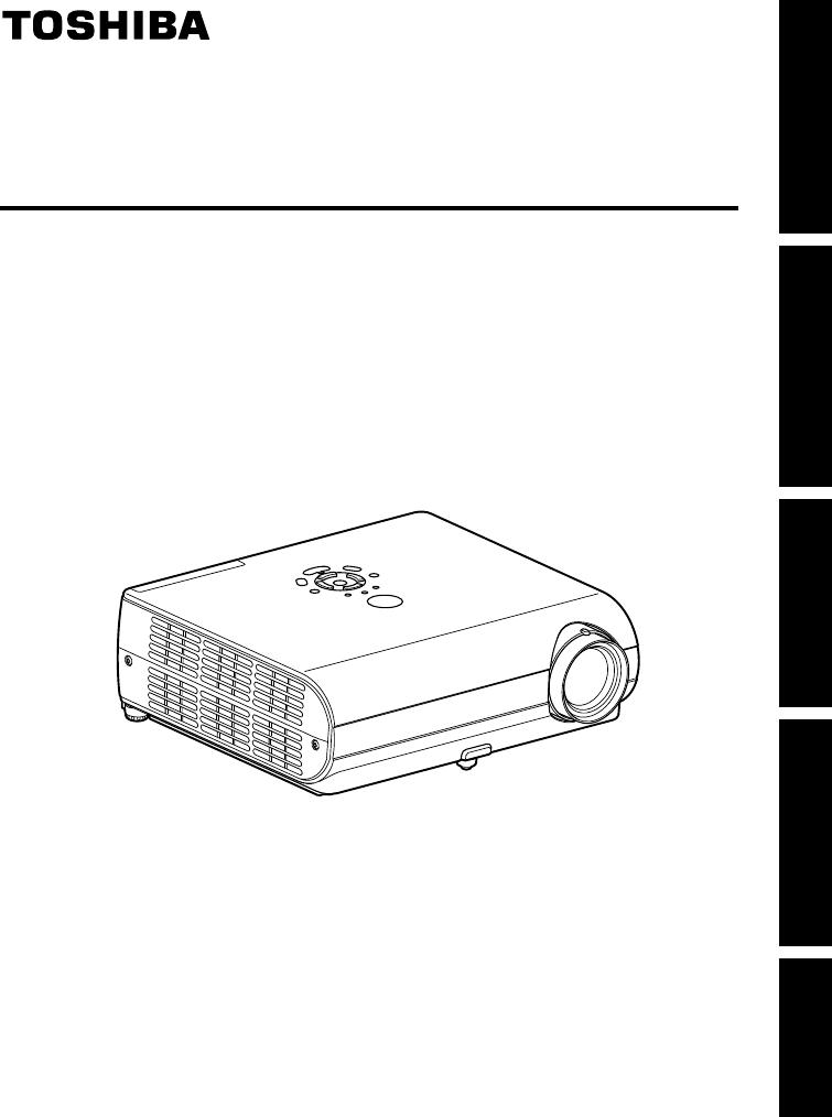 Manuale Toshiba TDP-SW25 (37 pagine)
