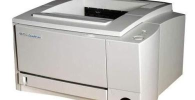 Manual Hp LaserJet 2100