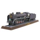 Papercraft imprimible y armable de la locomotora D51. Manualidades a Raudales.