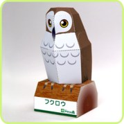 Papercraft imprimible y armable de un Búho / Owl. Manualidades a Raudales.