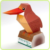 Papercraft imprimible y armable del Martín Pescador / Common Kingfisher. Manualidades a Raudales.