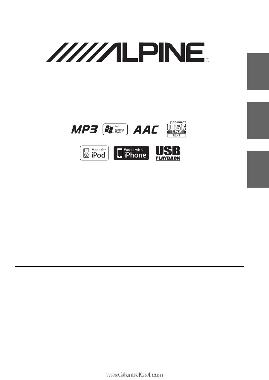medium resolution of alpine cde 102 cde 102 owner s manual espan 245 l alpine