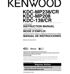 kenwood kdc mp208 radio cd manualkenwood kdc mp208 instruction manual [ 900 x 1165 Pixel ]