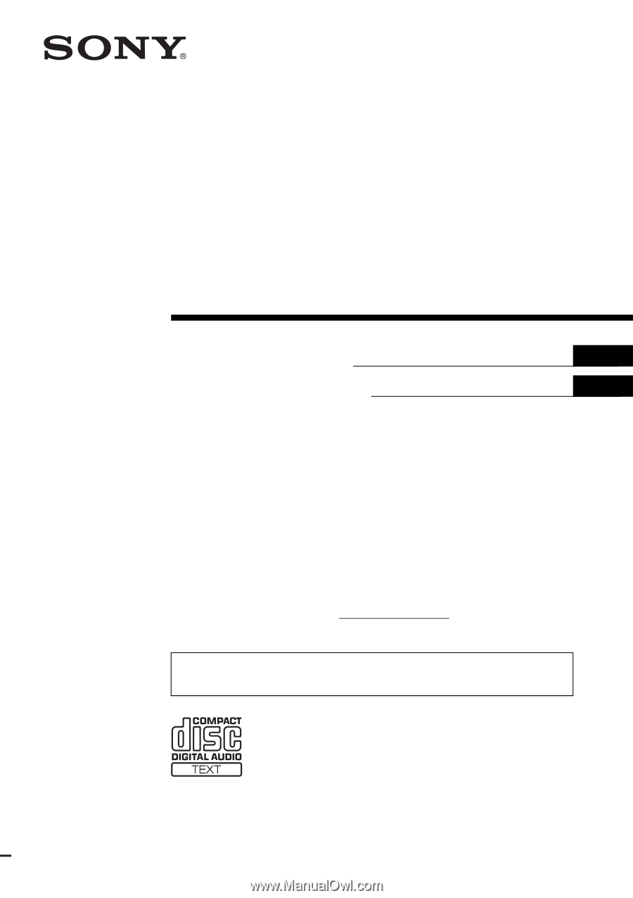 medium resolution of sony cdx gt260mp wiring diagram sony cdx gt200 wiring