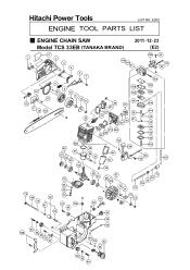 Tanaka TCS33EB14 Manual