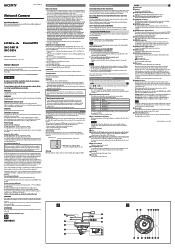 Sony SNC-DM110 Manual
