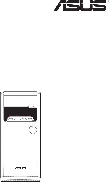 Manual Asus VivoPC M32CD (54 páginas)