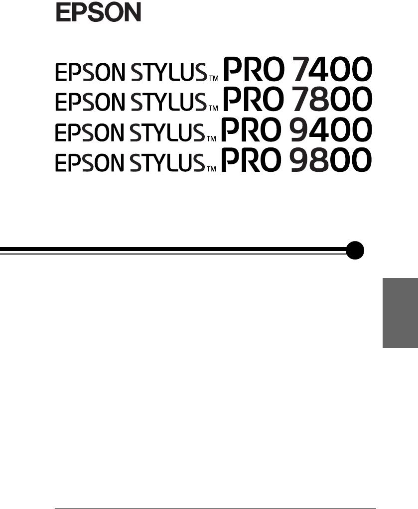 Manual Epson Stylus Pro 7800 (423 páginas)
