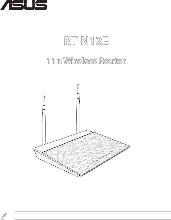 Manual Asus RT-N12E (22 páginas)