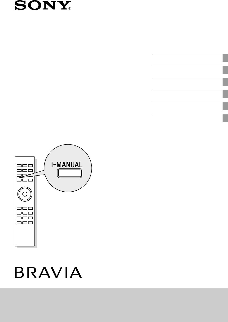 Manual Sony Bravia KDL-52EX705 (104 páginas)