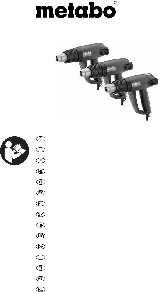 Manual Metabo HE 2300 Control (68 páginas)