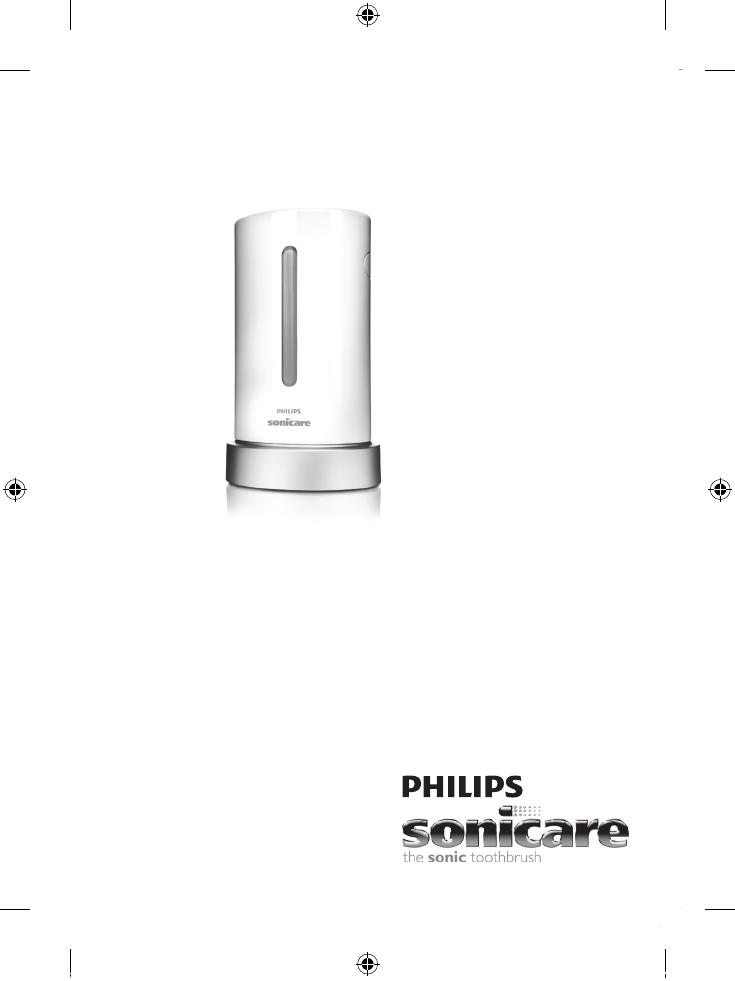 Manual Philips Sonicare UV Sanitizer HX7990 (96 páginas)