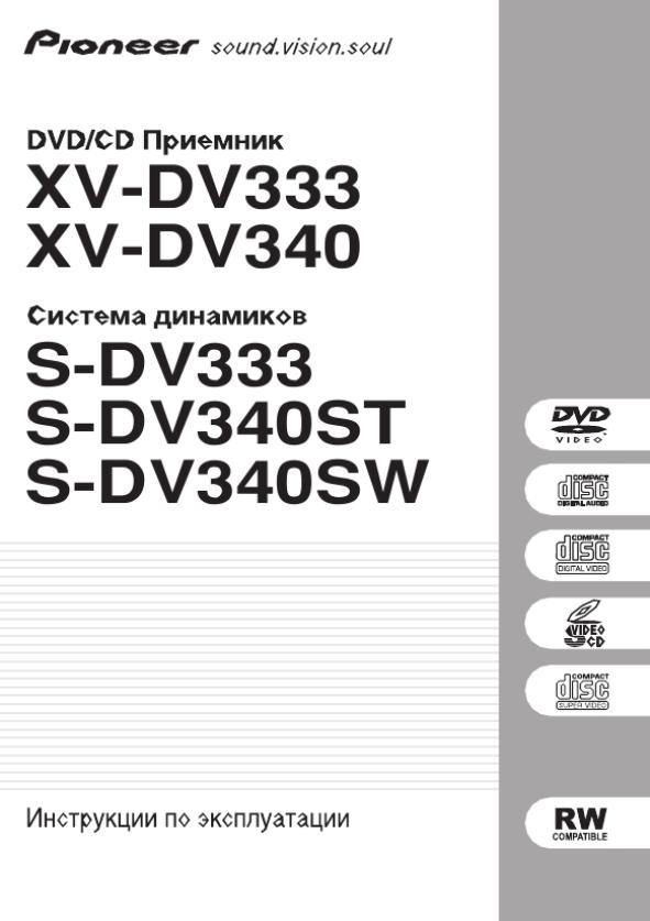 Diagram  Mazda Astina Wiring Diagram Full Version Hd