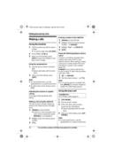 Panasonic KX-TG6545B manual