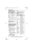 Panasonic KX-TG6572R manual