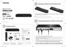 Toshiba HDR5010KB manual