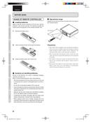 Marantz SA-KI Pearl manual