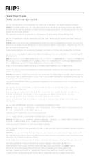 Manuale del JBL Flip 3