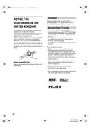 manual Sony Bravia KDL-26P2530