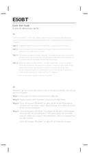 JBL E50BT manual