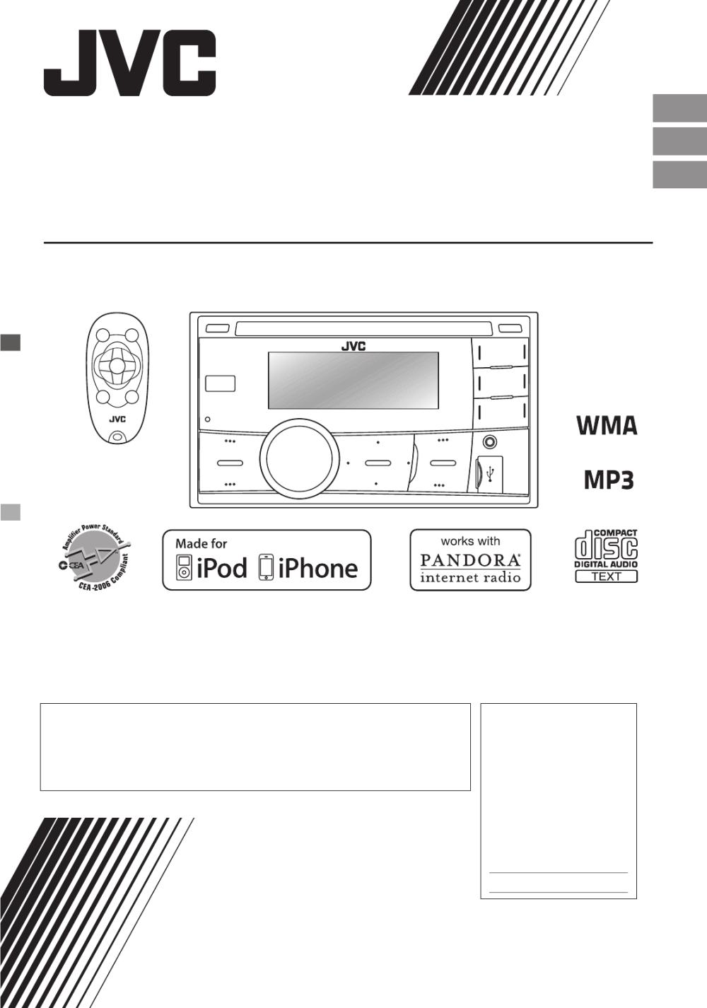 medium resolution of  jvc kw r500 manual on jvc car stereo receivers jvc kw av61bt jvc kw r500 wiring diagram