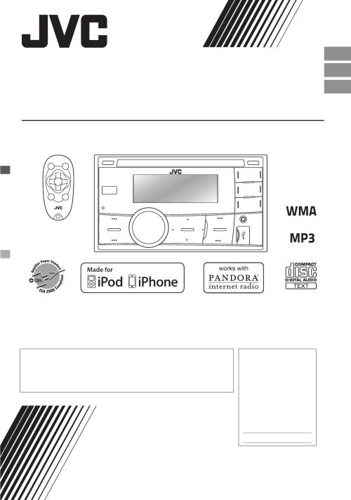 small resolution of  jvc kw r500 manual on jvc car stereo receivers jvc kw av61bt jvc kw r500 wiring diagram