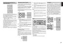 Marantz SR5001 manual