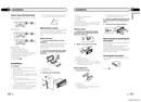 Pioneer DEH-3300UB manual